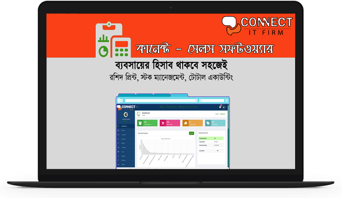 Connect IT Bangladesh POS Software service